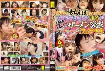 不潔な汚ちんぽをしゃぶる事が大好きな美女20名が汚汁にまみれてのザーメン欲求 バキュームフェラチオ VERY-3009