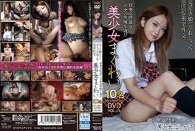 好奇心旺盛な少女の危険な遊び 美少女まぐわい 10名 premium DVD VOL.4 PART1