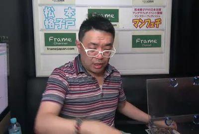【ストリップ劇場で産まれた芸人】松本格子戸のマンスリー・フェティッシュ #37