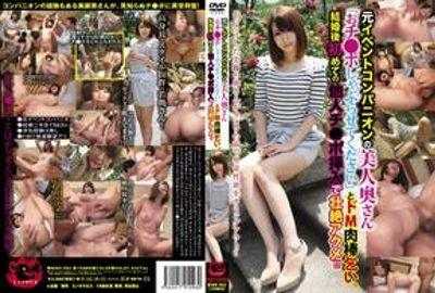 元イベントコンパニオンの美人奥さん PART2