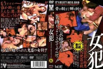 女犯 Vol.02 快楽常習犯の極悪肉便器淫獄 BOOK-02