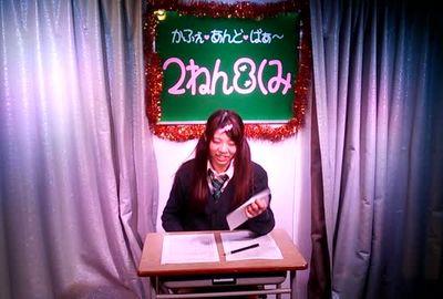 アイドル一問一答! NO.08 あなたの好きな英語は何ですか? 宇佐ミミ