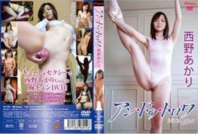 KIDM 409 【西野あかり】アン・ドゥ・トロア