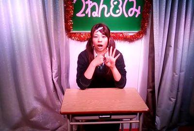 アイドル一問一答! NO.27 都道府県名を20あげてください! 宇佐ミミ