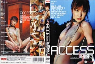 ACCESS SCP-09