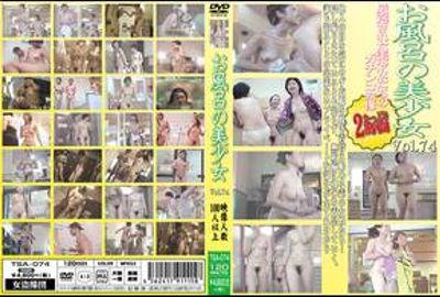 お風呂の美女 Vol.74 PART1