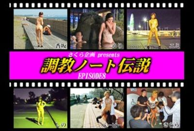 FC2動画アダルト 川原レイナ -
