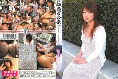 人妻買いファイル【2】幼妻 飯島百合奈22歳 PART2
