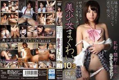 好奇心旺盛な少女の危険な遊び 美少女まぐわい 10名 premium DVD VOL.2 PART2
