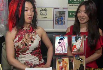 【インターネットでタロット占い】愛と性の占い師・雪猫チャンネル #24-2