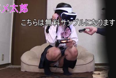 無料動画 VRしている無防備状態の娘 maoちゃん編 無料サンプル!