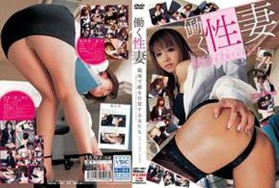 働く性妻 職場で雌を自覚する女たち 秘書課 紀子 三十六歳 営業二課 雅巳 三十七歳