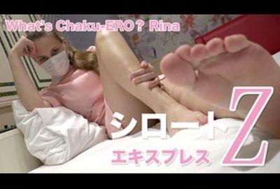 What's Chaku-ERO? Rina