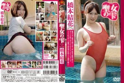 聖女の雫 橋本結花 EVDV-52108