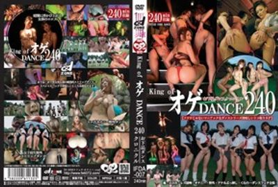 King of オゲ DANCE 240