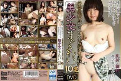 好奇心旺盛な少女の危険な遊び 美少女まぐわい 10名 premium DVD PART2