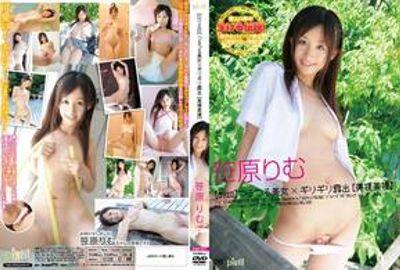 【ロリエロ】つるつる美女×ギリギリ露出【美裸美裸】 笹原りむ