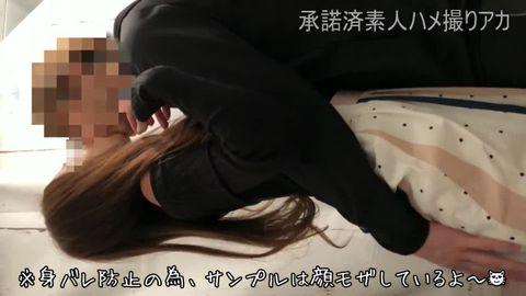 【個人撮影】筋トレ女子 OLナミさん 26歳
