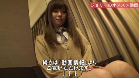 最近スれてきたアヤノちゃん。プレミア感に興奮の着衣生ハメ【高画質素人ハメ撮り】