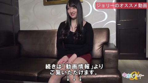 Hカップ☆ルネちゃん☆20才 男性経験3人のムチムチ豊満女子がイキまくる!
