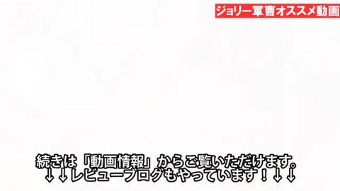 【個人撮影】しおり22歳 パイパン潮吹きスレンダー若妻に大量中出し【後編】
