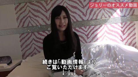 【個人撮影】闇堕ちした巨乳女子大生マキちゃんに再会記念中出し!