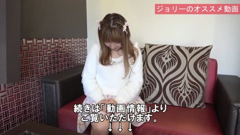【個人撮影】アリサ34歳 照れ屋の甘口リ姫系パイパン美人妻に大量中出し