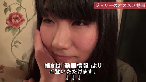 しずく20歳不思議系女子JD3♪「前編」1/2《素人ハメ撮り》《個人撮影》