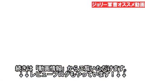 【個人撮影】みのり20歳 プニプニ童顔天使に大量中出し【後編】